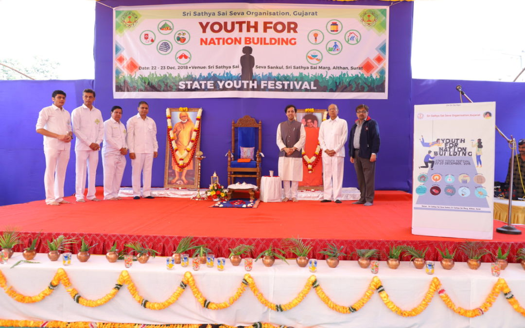 """""""YOUTH FOR NATION BUILDING"""" State Youth Festival 2018"""